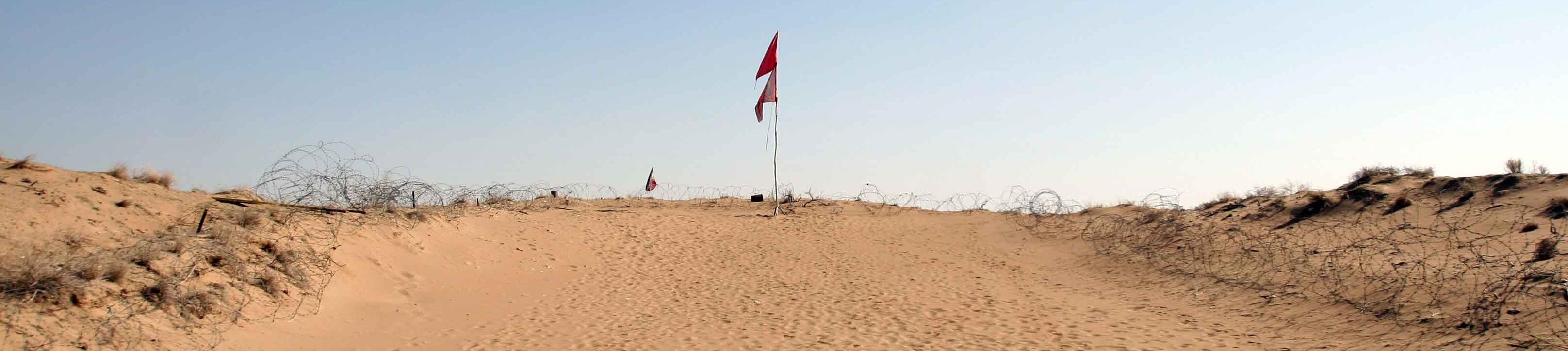 عکس-قتلگاه-فکه-برای-زمینه-رادیو-ایثار-1 (1)