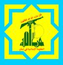 تمثال مبارک شهدا در سراسر ایران